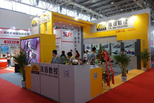 FIN CNC Machine Company Attended The Twelfth China International Machine & Tool Exhibition